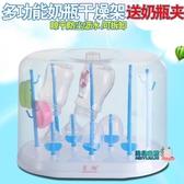 奶瓶收納盒 帶防塵蓋奶瓶瀝水架收納盒奶瓶干燥架兒童餐具儲存盒奶瓶收納架JT