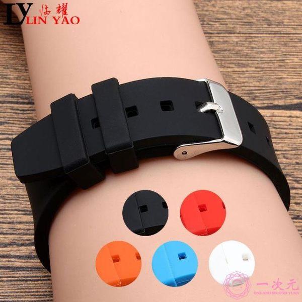 錶帶 硅膠橡膠手錶帶黑色 適配天梭精工卡西歐天美時 18 20 22mm男女