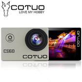 COTUO/弛圖 CS60防抖水下潛浮照相機4k高清小頭盔微型運動攝像機 igo CY潮流站