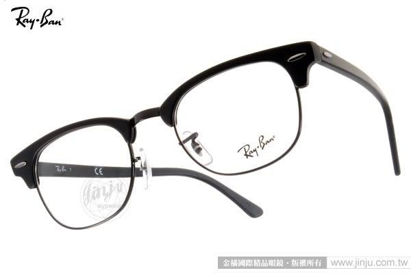 RayBan 光學眼鏡 RB5154 2077 (霧黑 ) 時下潮流新寵眉框款 # 金橘眼鏡