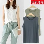 無袖T恤 韓版夏裝圓領寬鬆無袖背心t恤女外穿純棉上衣中長款內搭打底衫潮