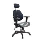 GXG 高背網座 雙背椅 (摺疊升降扶手) 型號2802 EA1