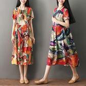 洋裝 連身裙 mm棉麻大擺裙女夏季新款復古氣質印花文藝民族風短袖長款連衣裙