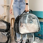 貓包外出便攜貓咪出門籠子寵物背包貓書包雙肩背包貓太空艙 可然精品