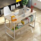 電腦桌臺式家用簡約經濟型臥室桌子書桌帶書架簡易組裝寫字臺igo父親節特惠下殺