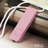 mp3播放器隨身聽學生版便攜式英語迷你可愛小型女生音樂小巧p3 電購3C