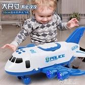男孩飛機玩具慣性仿真客機耐摔玩具車益智多功能兒童1-2-3-4-5歲