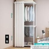 衣櫃簡易布衣櫃鋼管加粗加固單人布藝衣櫥組裝加厚鋼架收納掛櫃子 夏季新品 YTL