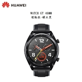 HUAWEI 華為 WATCH GT 運動款 黑色矽膠錶帶 智慧手錶 - 曜石黑