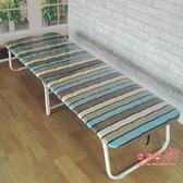 摺疊床 辦公室摺疊床單人床輕便行軍床兩用木板床小型可摺疊床成人午睡床T
