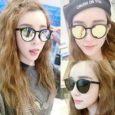 新款眼鏡個性復古女韓國太陽鏡圓臉潮優雅墨鏡女士明星款  初語生活
