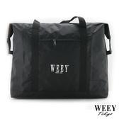 WEEY 台灣製 旅行萬用袋 單幫袋 批貨袋 露營裝備袋 工具包 收納袋420
