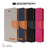 GOOSPERY Vivo V9/Y85 CANVAS 網布皮套 磁扣 可插卡 側翻 保護套 手機套