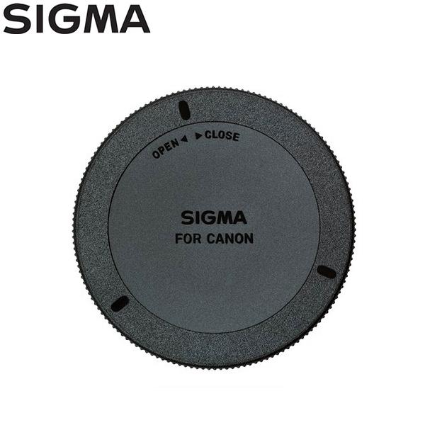 又敗家@原廠Sigma鏡頭後蓋LCR-EO II適Canon後蓋EF接環佳能尾蓋EF-S卡口鏡頭保護蓋EFS背蓋EOS防塵蓋rear cap