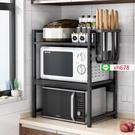 廚房置物架簡約省空間家用多層微波爐置物架多功能儲物烤箱收納架【頁面價格是訂金價格】