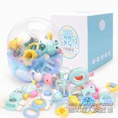 娃娃博士搖鈴牙膠嬰兒玩具0-3-6-12個月益智手搖鈴寶寶玩具0-1歲