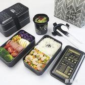 便當盒簡約帶蓋成人飯盒雙層微波爐分格午餐盒健身餐盒 XW4045【雅居屋】