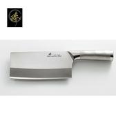 【臻】料理刀具 三合鋼系列 / 小剁刀 (一體成形) SC919-4CS