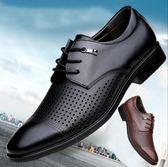 館長推薦☛2018新款夏季男士涼鞋鏤空皮鞋男鞋休閒涼皮鞋