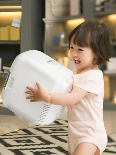 4L車載迷你型小冰箱小型家用化妝品製冷學生寢室宿舍mini面膜YYJ 夢想生活家
