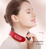 頸部按摩儀按摩頸椎按摩器手動頸部智能按摩頸椎儀護頸神器家用理療熱敷脖子