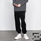束腳褲衛褲休閒寬鬆長褲男士百搭韓版運動褲【左岸男裝】