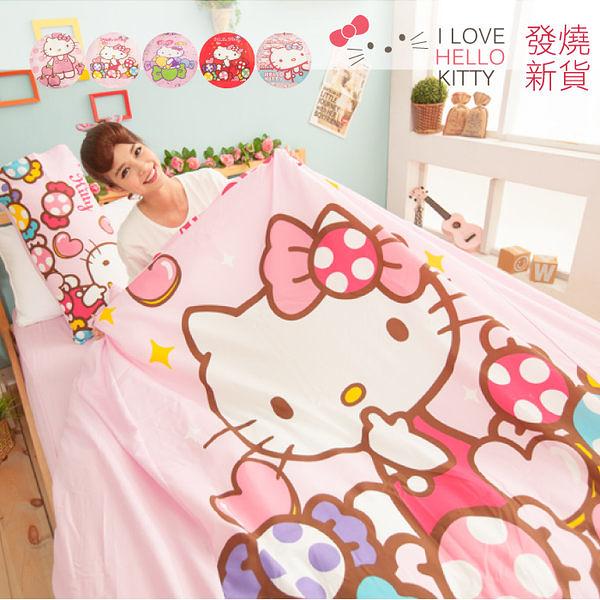 MiNiS HELLO KITTY系列 粉色彩糖 雙人6X7尺薄被套