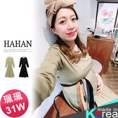【HC4995】素色磨毛棉高腰修身傘襬洋裝