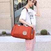 大容量手提旅行袋韓版可摺疊短途行李包男旅行袋出差待產包女士 可然精品