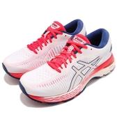 Asics 慢跑鞋 Gel-Kayano 25 白 粉紅 全新穩定科技 輕量透氣 運動鞋 女鞋【ACS】 1012A02-6100