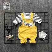 嬰兒連體衣春秋寶寶包屁衣長袖哈衣新生兒衣服外出爬爬服背帶褲潮