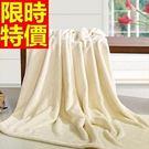 毛毯子冬款非凡-法蘭絨純色簡約加厚小毯被16色64d10【時尚巴黎】