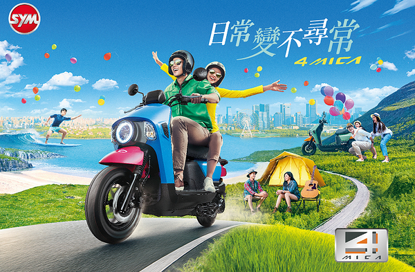 SYM三陽機車 4MICA 125 七期碟煞 2021新車
