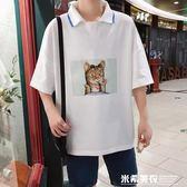 男夏季T恤短袖Polo衫小清新ins半袖寬鬆五分袖港風翻領網紅潮    米希美衣