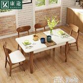 餐桌 現代簡約餐桌椅組合長方形北歐實木飯桌子功能餐桌小戶型鋼化玻璃 童趣屋 JD