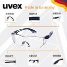 德國uvex護目鏡防風沙防塵騎車蚊蟲透明...