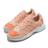 【五折特賣】adidas 慢跑鞋 20-20 FX 粉橘 白 女鞋 緩震 透氣 低筒 運動鞋 【ACS】 EH1463