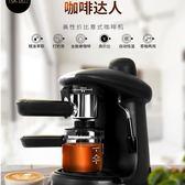 意式全半自動家用商用蒸汽打奶泡煮咖啡機.YYJ 奇思妙想屋