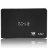 移動硬盤320gUSB3.0高速usb2.0外置電腦外接硬盤支持手機