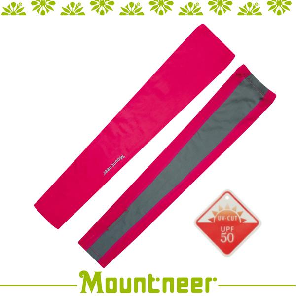 【Mountneer 山林 中性抗UV反光袖套《深玫紅》】11K95-36/UPF50+/防曬袖套/防曬手套/自行車★滿額送