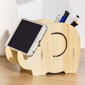 文具創意收納盒筆筒桌面化妝桶辦公裝飾手機座支架木質【萬聖節85折】
