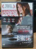 挖寶二手片-I15-066-正版DVD*電影【卡蜜諾/聯影】-妮莉雅卡馬喬*卡梅埃利亞斯
