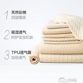 南極人隔尿墊超大號純棉防水透氣可洗嬰兒童寶寶用品床墊月經墊 好樂匯