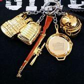 吃雞絕地求生鑰匙扣金屬三級頭平底鍋98k鑰匙掛件男三級背包 莎瓦迪卡
