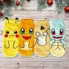 韓版 寶可夢 神奇寶貝襪子(2雙) 皮卡...