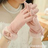 手套女士秋冬季可愛雙層加絨學生觸屏韓版麂皮絨保暖加厚防風開車  居家物語