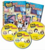 建築師巴布 BOX 6:巴布廣播電台 DVD