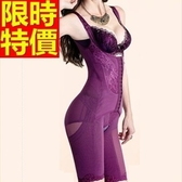 塑身馬甲-產後美體緊實連體調整型內衣3色64ac19【時尚巴黎】