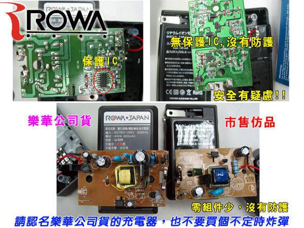 EGE 一番購】ROWA 充電器含車充線 專利設計 Fit SONY NP-FW50 FW50【A7S A6000 A5000 RX10 A7 A7R NEX-7 NEX-5N NEX-C3】