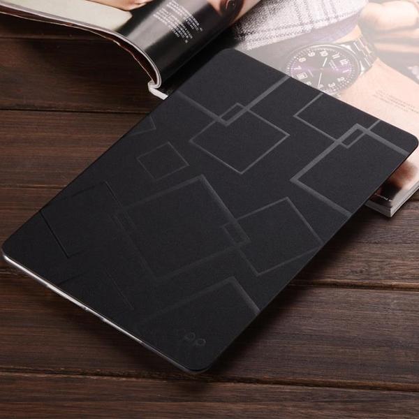 AP蘋果平板電腦ipad mini2保護套迷你3mini4防摔日正韓矽膠軟殼1【限時八折】
